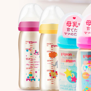 Pigeon 贝亲 经典自然实感系列 PPSU彩绘奶瓶