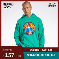 促销活动:天猫 reebok官方旗舰店 专属年终价到