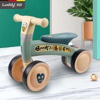 luddy 乐的 儿童滑行车学步车