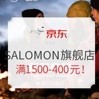 促销活动:京东 SALOMON官方旗舰店 新年启航