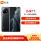 MI 小米 11 5G智能手机 8GB+128GB 黑色 3999元