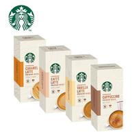 STARBUCKS 星巴克 速溶花式咖啡全口味四件套 16袋 *2件