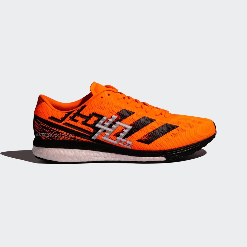 adidas 阿迪达斯 adizero Boston 9 m GV7112 中性跑步运动鞋