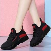 BAIDUNCSLER bai0018 女士防滑健步鞋 加厚红色36码