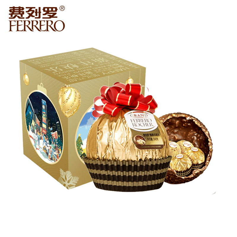 费列罗大金球璀璨奢华尊享240g长大零食牛年新春新年春节表白推荐