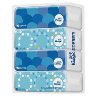Kleenex 舒洁 夏日小清新系列 抽纸 3层*120抽*20包(200*129mm)