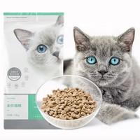 YANXUAN 网易严选 全价猫粮 1.8kg*6袋