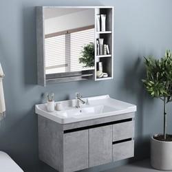 HOROW 希箭 森柔轻奢灰 实木浴室柜洗脸台组合 80cm