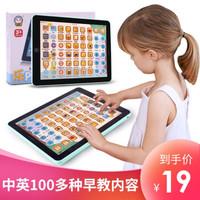 活石 有声挂图儿童玩具早教机益智玩具男女孩点读机拼音识字0-1-3-6岁 天空蓝