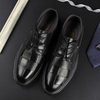 CARTELO 卡帝乐鳄鱼 C370A2013101 男士格纹皮鞋