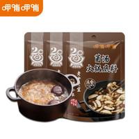 呷哺呷哺 火锅底料 菌汤3袋 150g/袋