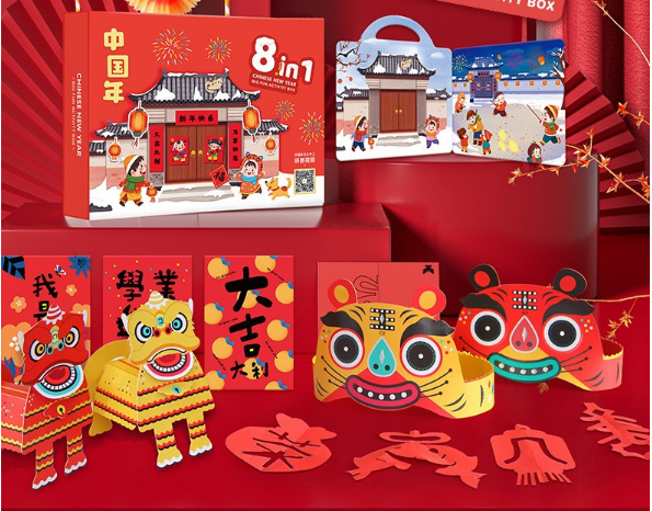 imybao 麦宝创玩 中国年 八合一新年礼包