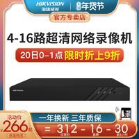 海康威视网络监控硬盘录像机高清NVR设备主机7804nb-k1/c