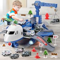 The North E home 北国e家 儿童多功能变形飞机玩具