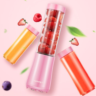 Joyoung 九阳  L3-C1 便携式榨汁机