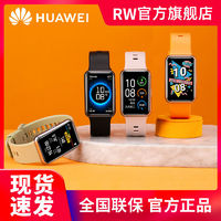 HUAWEI 华为 Watch Fit 智能手表