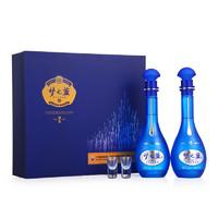 YANGHE 洋河 梦之蓝系列 蓝色经典 M6 52%vol 浓香型白酒 500ml*2瓶 礼盒装