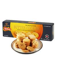 限地区: Kjeldsens 丹麦蓝罐 曲奇饼干 90g *9件