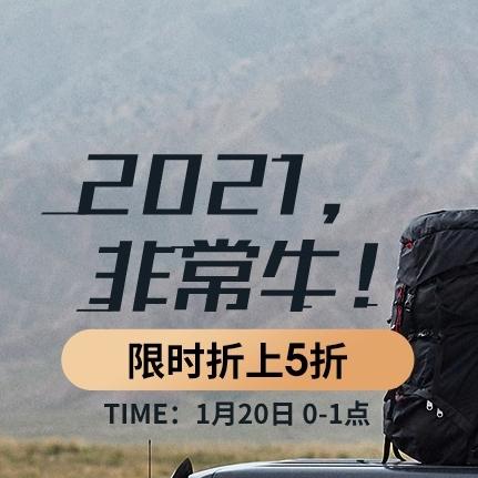 天猫精选 kailas旗舰店 牛气冲天!