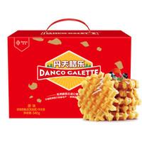 Danco 丹夫  格乐太阳华夫软饼  540g *3件