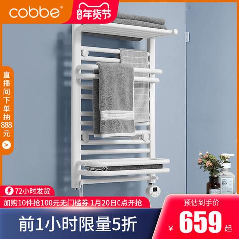 卡贝智能电热毛巾架可连天猫精灵家用浴室卫生间电加热置物烘干架