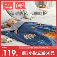babycare婴儿防踢被秋冬款宝宝睡袋加厚新生儿童睡袋防踢被神器