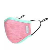 凑单品、微信专享:DECATHLON 迪卡侬 儿童保暖口罩500