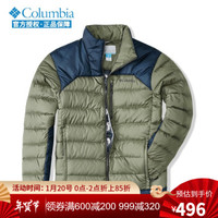 Columbia哥伦比亚羽绒服男 官方旗舰2020秋冬新品防风保暖运动羽绒服夹克外套WE0989