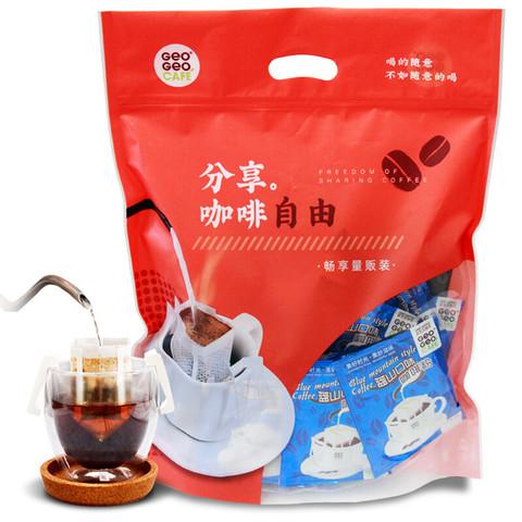 GeO GeO CAFÉ 吉意欧 吉意欧GEO 滤泡式挂耳咖啡粉咖啡豆研磨纯黑咖啡粉 非速溶 蓝山口味50杯份(新老包装随机发货)