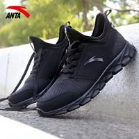 ANTA 安踏 91715520 男士运动鞋