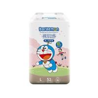 88VIP:D-SLEEPBABY 舒氏宝贝 裸肌感 婴儿纸尿裤 L 52片