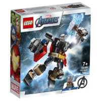 LEGO 乐高 Marvel漫威超级英雄系列 76169 雷神机甲