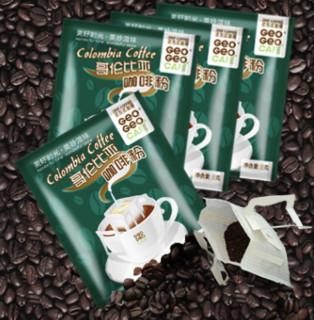 GEOGEOCAFÉ 吉意欧 中度烘焙 哥伦比亚风味 滤泡式挂耳咖啡粉 8g*8袋
