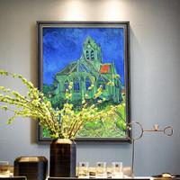梵高名人油画《奥弗的教堂》装饰画挂画 典雅栗 81cm×99cm