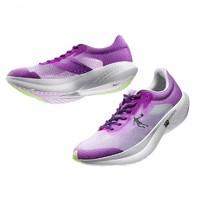 QIAODAN 乔丹 巭PRO 飞影 BM23200299 男子跑鞋 飞影紫/闪亮绿 42