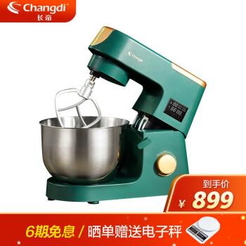 长帝(changdi)家用厨师机多功能料理机 大功率全自动和面包机揉面机打蛋器 CE6001B
