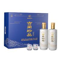 有券的上:LANGJIU 郎酒 古蔺珍品 50度 白酒 500ml*2瓶 +凑单品