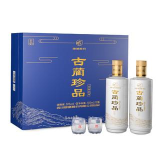 LANGJIU 郎酒 古蔺珍品 山水仰止 50%vol 白酒 500ml*2瓶 礼盒装