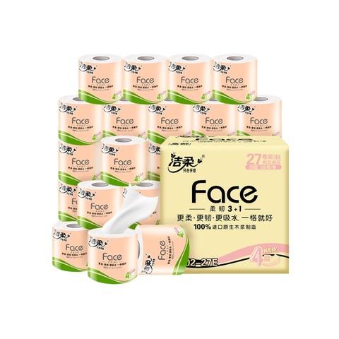 88VIP: C&S 洁柔 Face系列 有芯卷纸 4层*130g*27卷  *4件