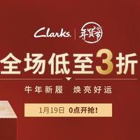 促销活动:京东 Clarks女鞋旗舰店 年货节特惠