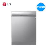 值友专享:LG DFB325HS 嵌入式蒸汽洗碗机 14套