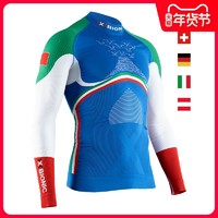 X-BIONIC 国家队系列 瑞士/德国/意大利/奥地利 男女同款滑雪上衣