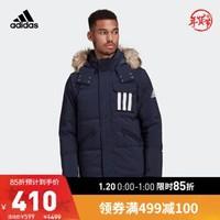 阿迪达斯官网adidas DOWN PUFFA 3STR男装冬季户外运动羽绒服GE9928 传奇墨水蓝 A/L(180/100A)