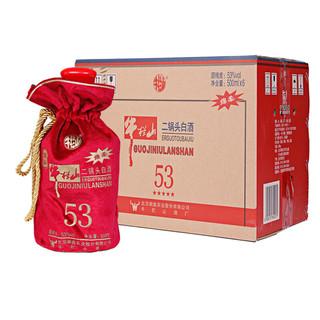 Niulanshan 牛栏山 二锅头白酒 五星红瓷 国际版 53%vol 清香型白酒 500ml*6瓶 整箱装