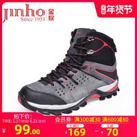 金猴户外登山鞋徒步鞋透气防滑耐磨运动休闲鞋高帮鞋皮鞋 *2件