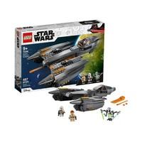20日0点、88VIP:LEGO 乐高 星球大战系列 75286 格里弗斯将军的星际战斗机