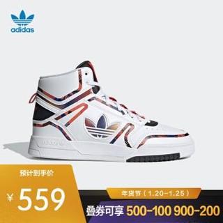 adidas阿迪达斯三叶草男鞋女鞋运动鞋篮球鞋复古舒适耐磨轻便休闲鞋topsports Q47200 40