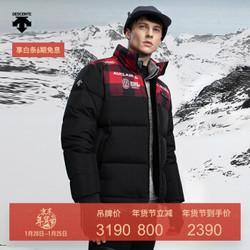 DESCENTE迪桑特 加拿大速滑队 男子保暖羽绒服 D0491SDJC2 黑色-RB L (175/96A)
