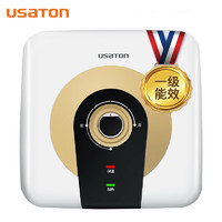 USATON/阿诗丹顿 小厨宝储水式即热式电热水器8L一级能效高效节能1500W下出水KX08-8J15X