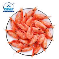 抄作业:仁豪水产 北极甜虾 净重500g(大号45-60只) *4件 +凑单品